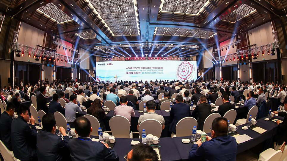 2019 Wolong Global Distributor Conference held in Shaoxing
