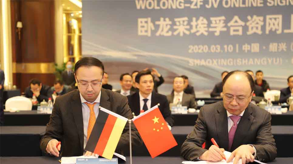 The online signing ceremony of Wolong-ZF JV was held simultaneously at three locations of China and Germany