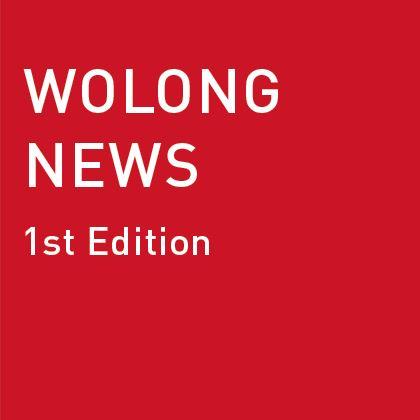 Wolong Newsletter