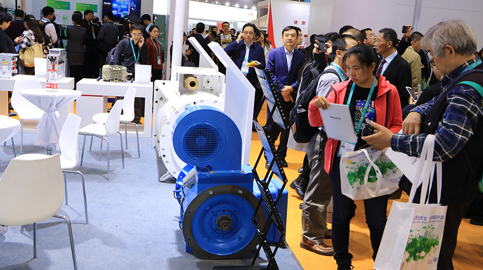 First China International Import Expo Shanghai